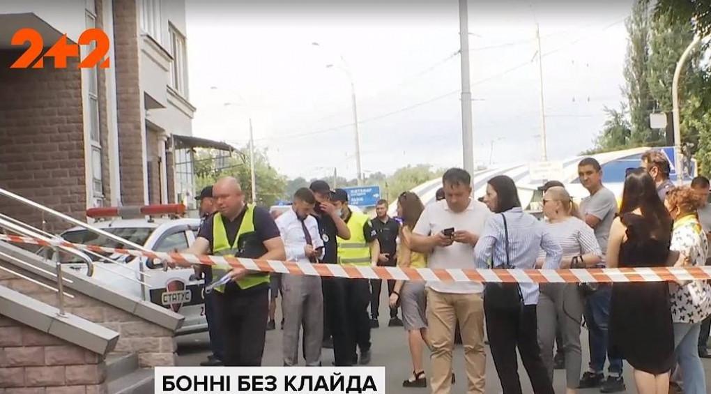 У Києві жінка пограбувала банк: скільки грошей вимагала зловмисниця