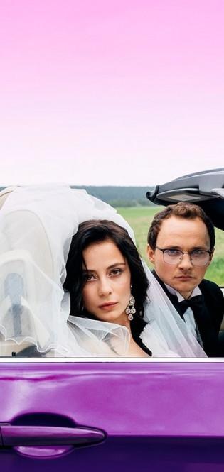 Прем'єра нового ситкому «Ромео і Джульєтта з Черкас» вже 13 вересня
