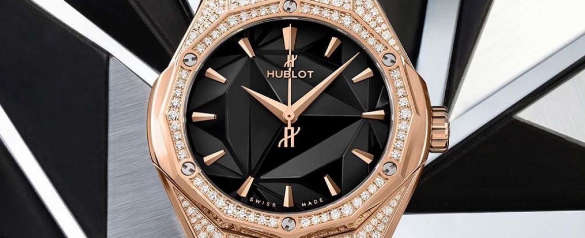 Найдорожчі годинники зірок