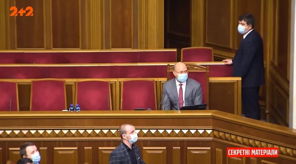 Дві кандидатури: хто може стати новим прем'єр-міністром України