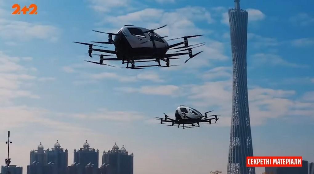 Майбутнє вже тут: стало відомо, коли NASA планує запустити перше повітряне таксі
