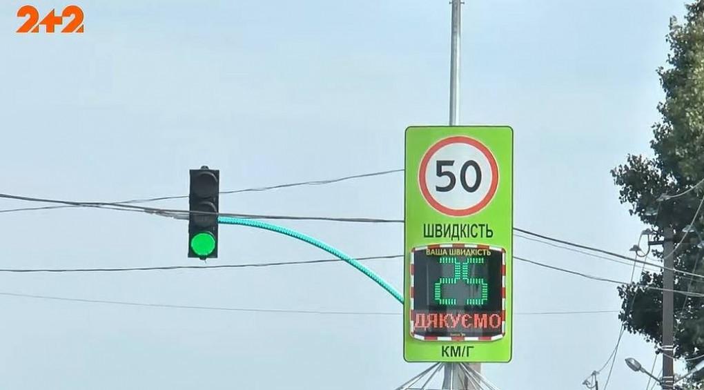 Новая технология морального воздействия на водителей: как в Харьковской области наказывают нарушителей?