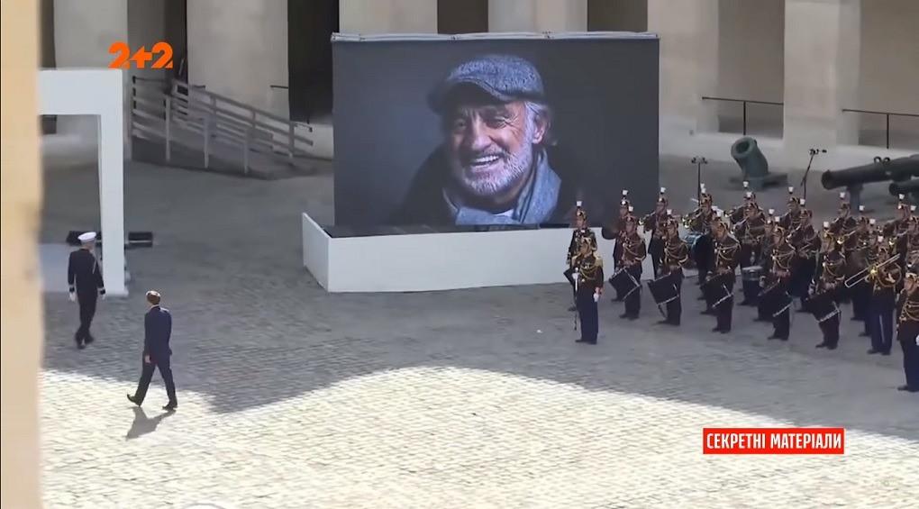 Франція у жалобі: як прощалися з Жаном-Полем Бельмондо