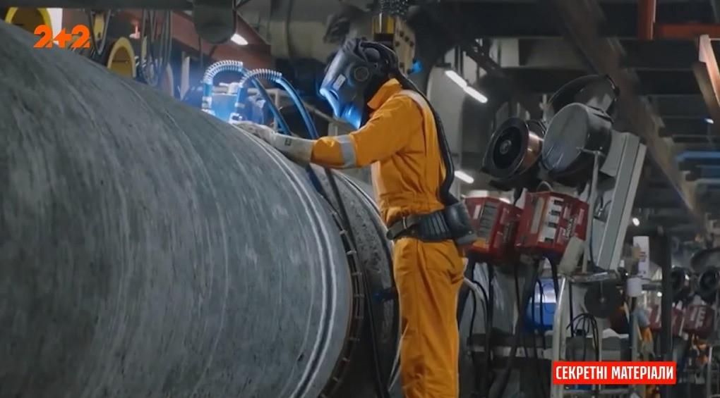 Будівництво трубопроводу «Північний потік-2» завершено: чи зростуть тарифи для українців