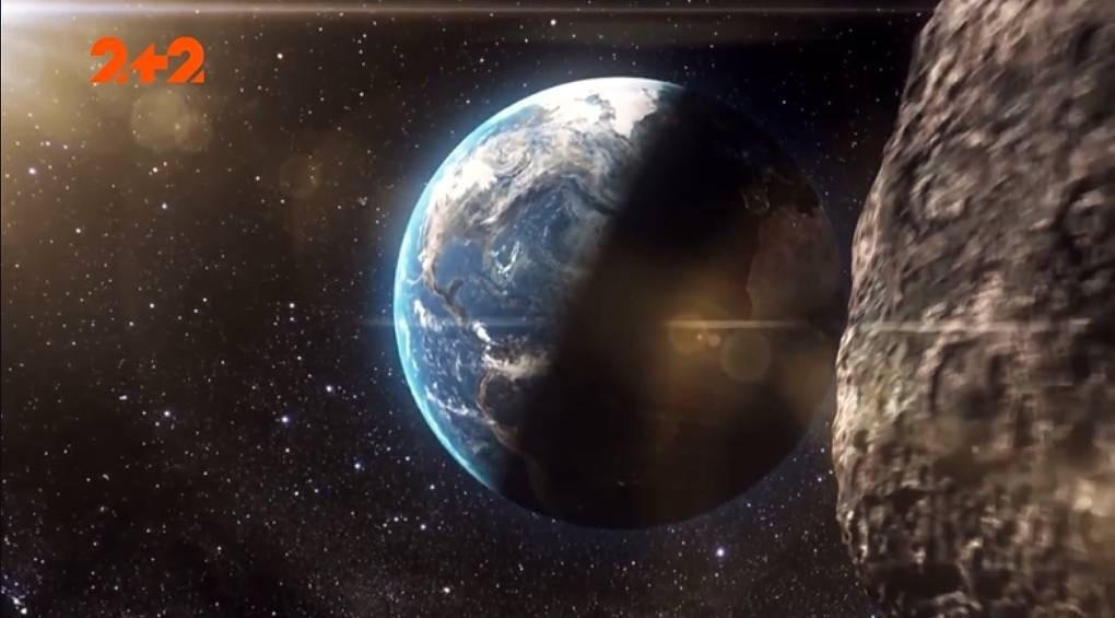 Вчені не можуть передбачити падіння астероїдів на Землю: що нас може чекати?