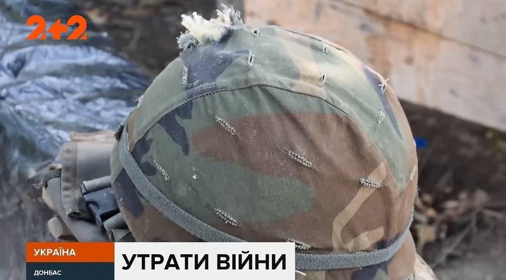 Втрати на фронті: за минулі вихідні загинули четверо українських військових