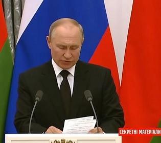 Путин собирается возродить СССР: кто из стран согласен вернуться в прошлое