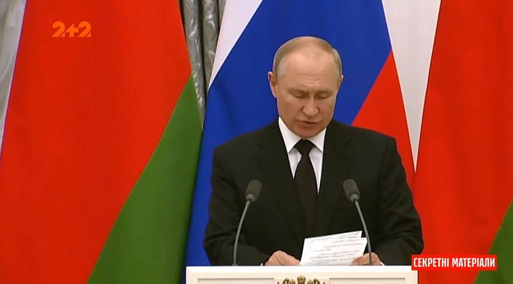 Путін збирається відродити СРСР: хто з країн згоден повернутися в минуле