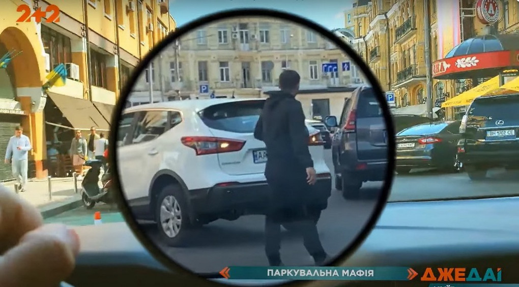 Плати або поліруй свій автомобіль – паркувальна мафія у столиці продовжує свій «бізнес»