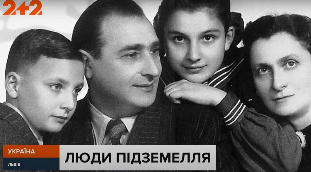Люди підземелля: у Львові знайшли каналізацію, в якій близько року переховувались євреї під час Голокосту