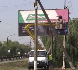 Наглая рекламная схема: кто стоит за махинациями с билбордами в Киеве