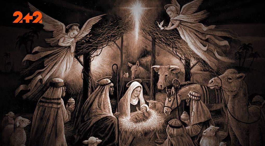 Коли насправді народився Ісус: вчені перевірили історичні дати за допомогою сучасних методів