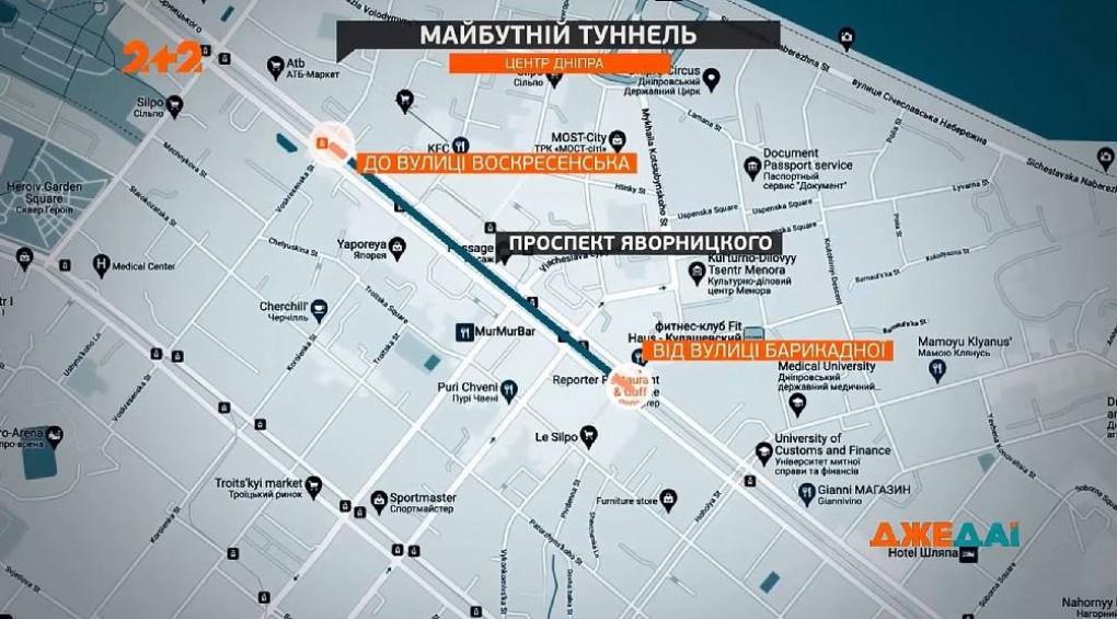 Підземна дорога під центром міста: у Дніпрі планують будівництво тунелю для авто