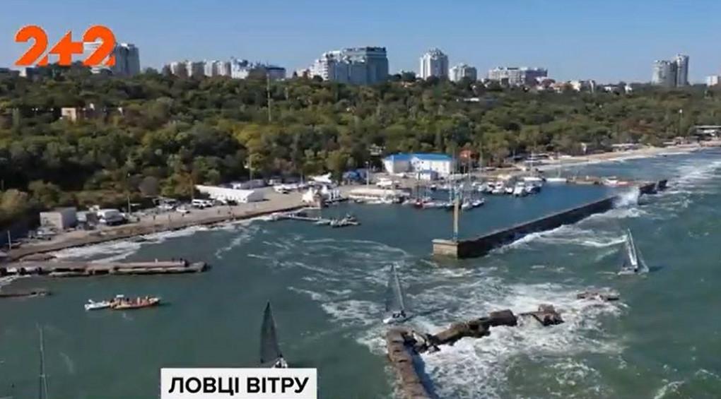 Вперше Україна приймає чемпіонат Європи з яхтового спорту: змагання пройшли в Одесі