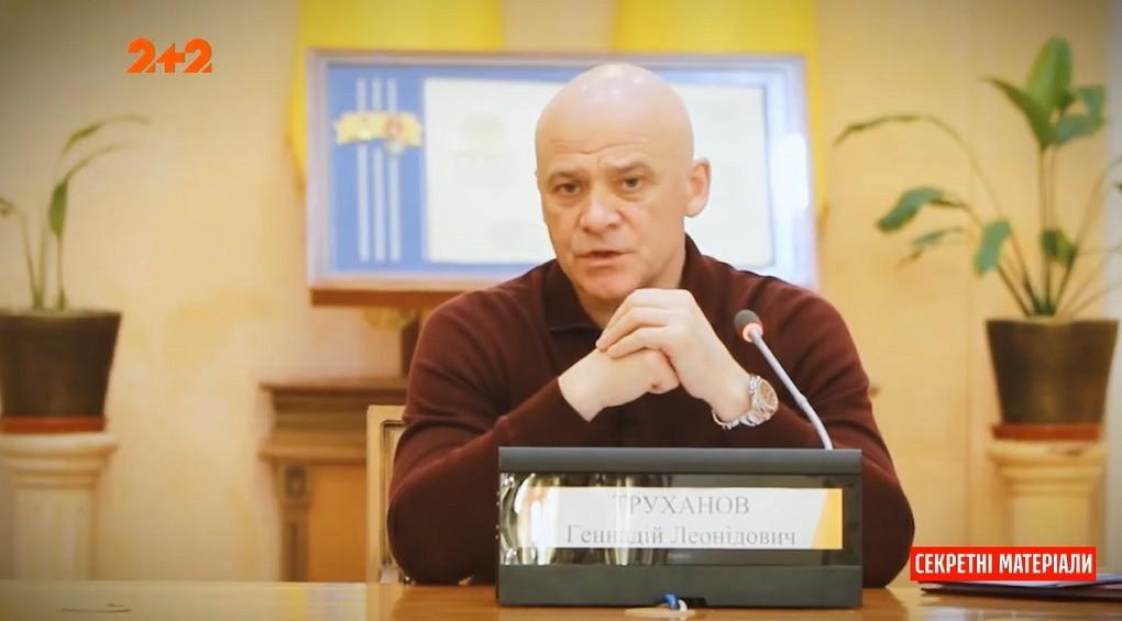 Генадію Труханову вручили підозру у НАБУ: чому очільник Одеси опинився у центрі корупційного скандалу