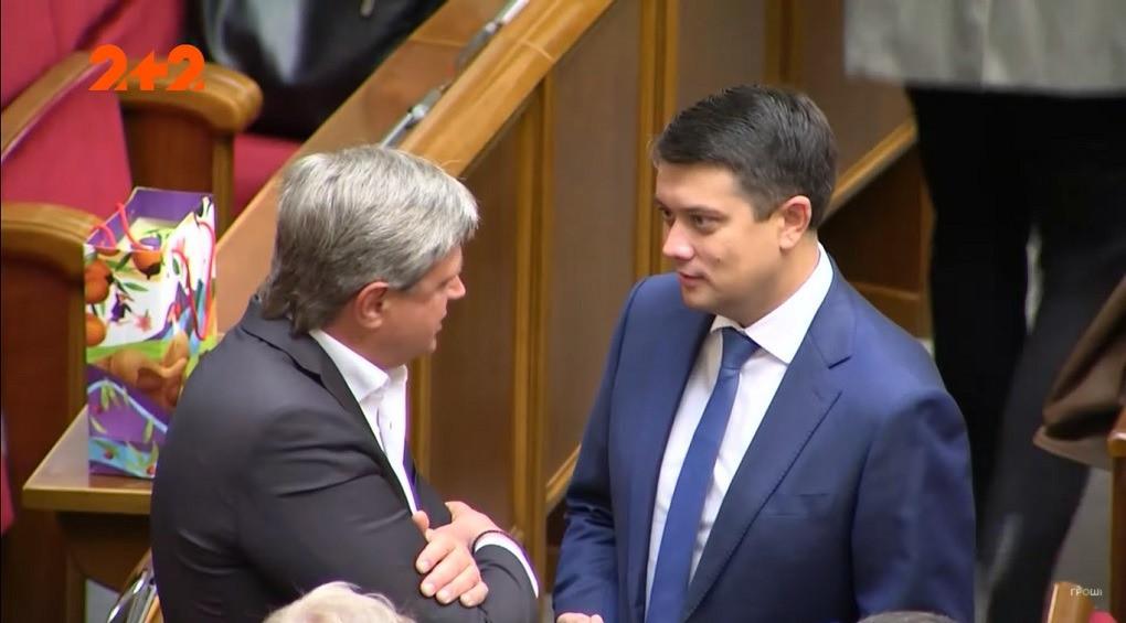 Нова коаліція у Верховній Раді: хто проголосував за відставку Дмитра Разумкова