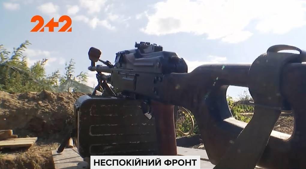 Неспокійний фронт: окупанти посилили повітряну розвідку та збирають важку техніку