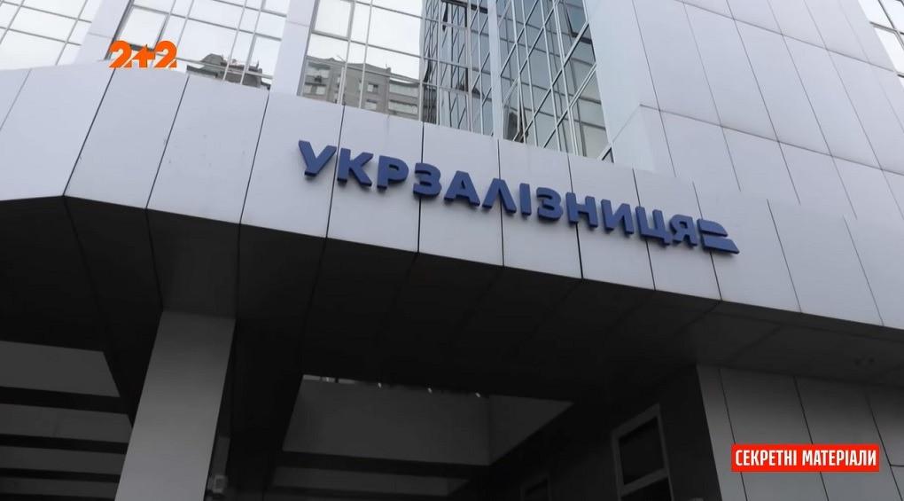 Відмиває мільйони: як Укрзалізниця купляє туалети за завищеними цінами