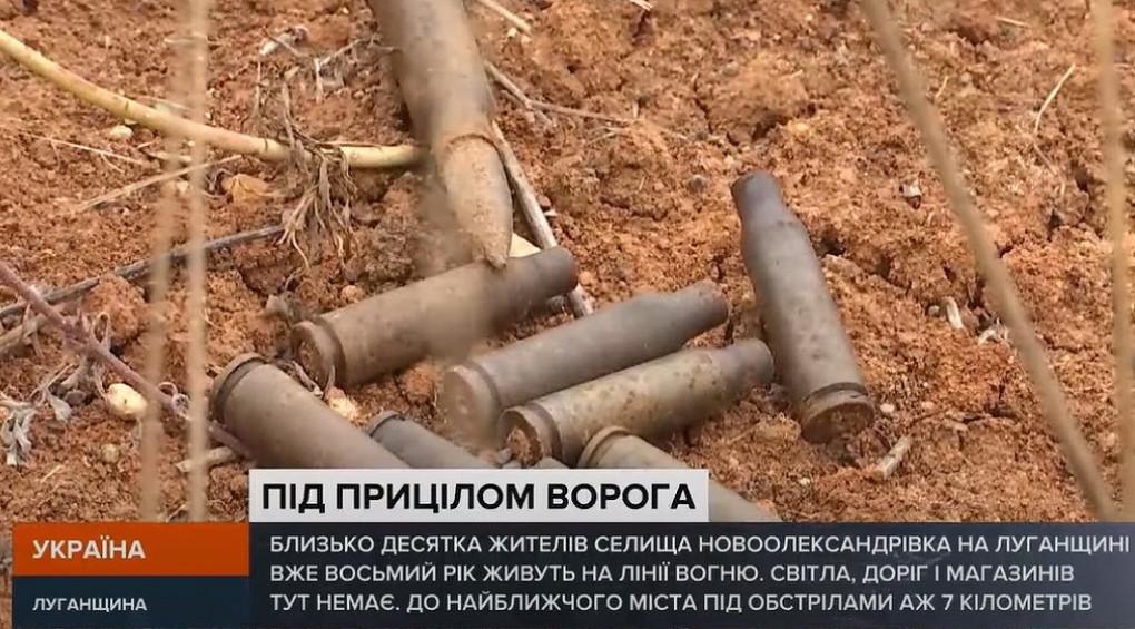 Під прицілом ворога: окупанти знають про цивільних, але стріляють