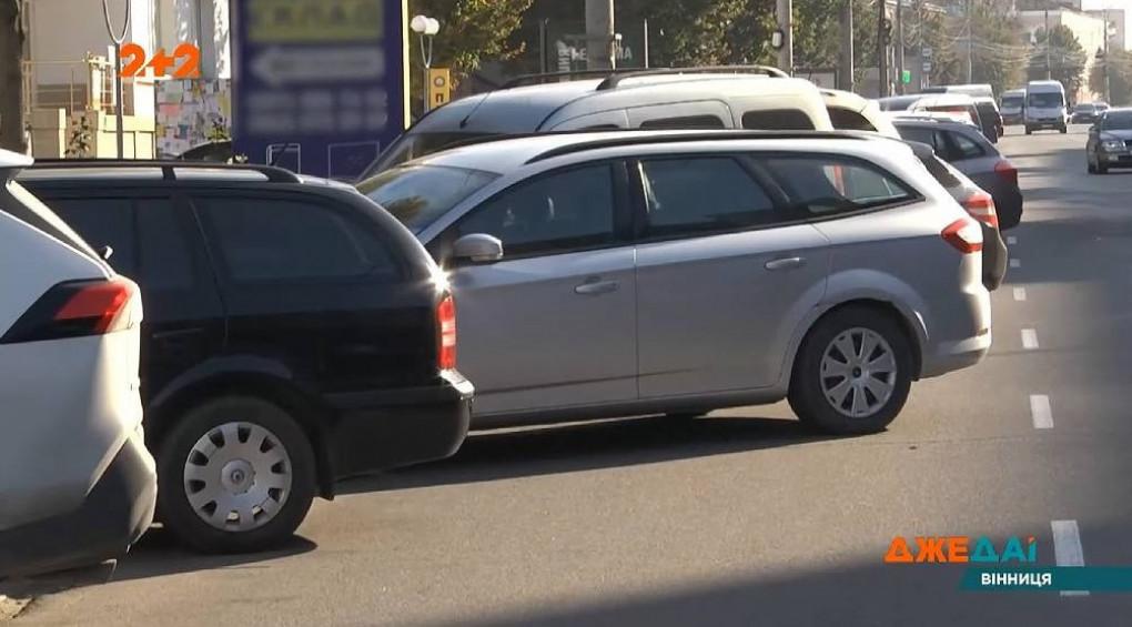 Платне паркування: у Вінниці вирішили розвантажити найбільш запарковані вулиці