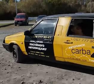 Машина, якою керують два водії одночасно: приголомшливе авто-диво змайстрували у Львові