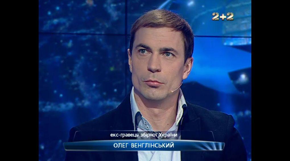 """Чому """"Дніпро"""" і """"Динамо"""" повинні вийти в чвертьфінал Ліги Європи?"""