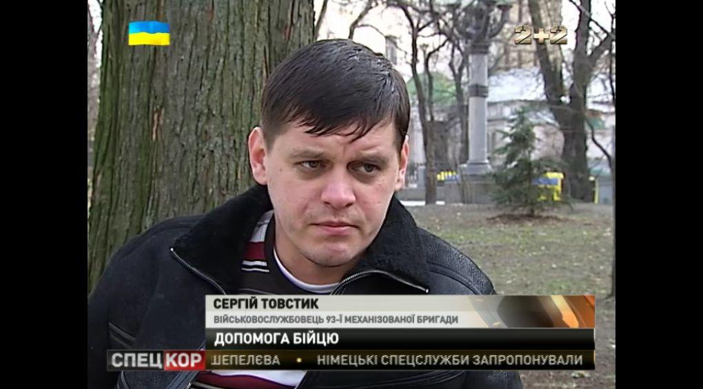 У Сергія Товстика війна забрала обидві руки