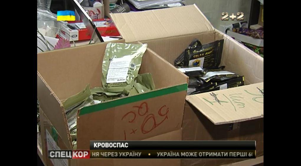 Вітчизняний кровоспинний препарат для українських військових