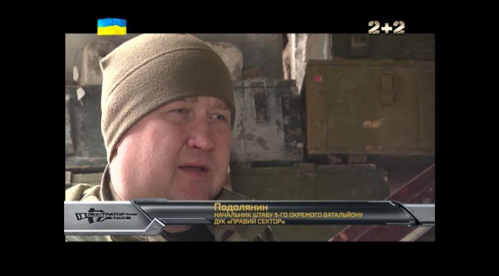 Українськім військам прогнозують три нові котли