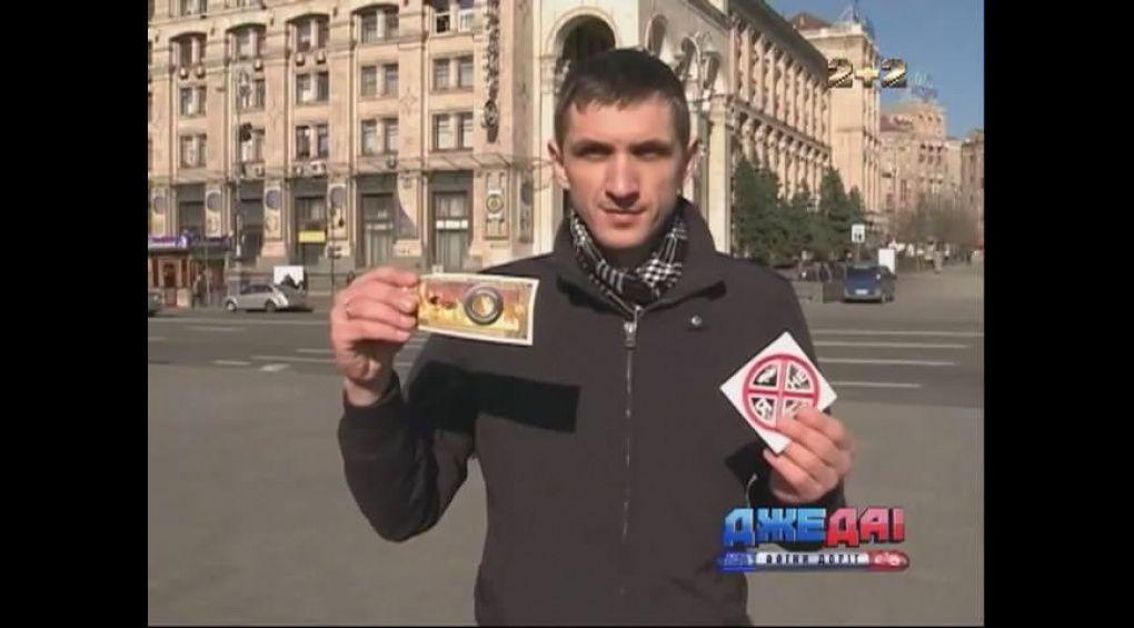 Київським водіям запропонували наліпку чесності