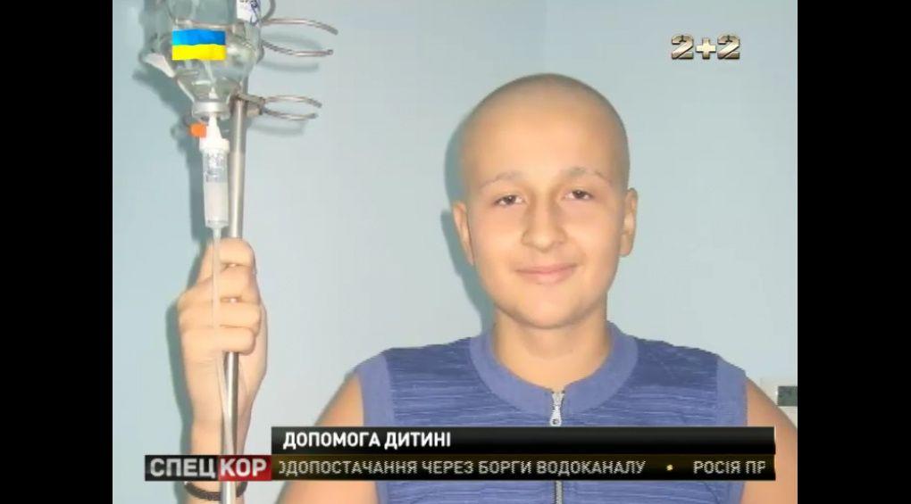 В боротьбі з лейкімією Дмитру потрібна ваша допомога