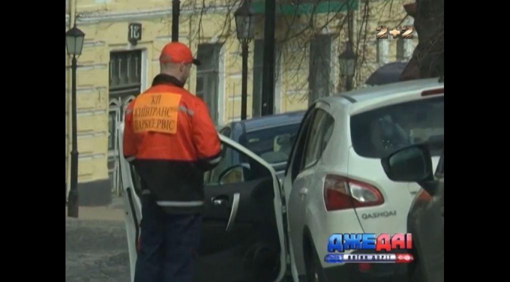 Чи варто робити парковку на Андріївському узвозі?