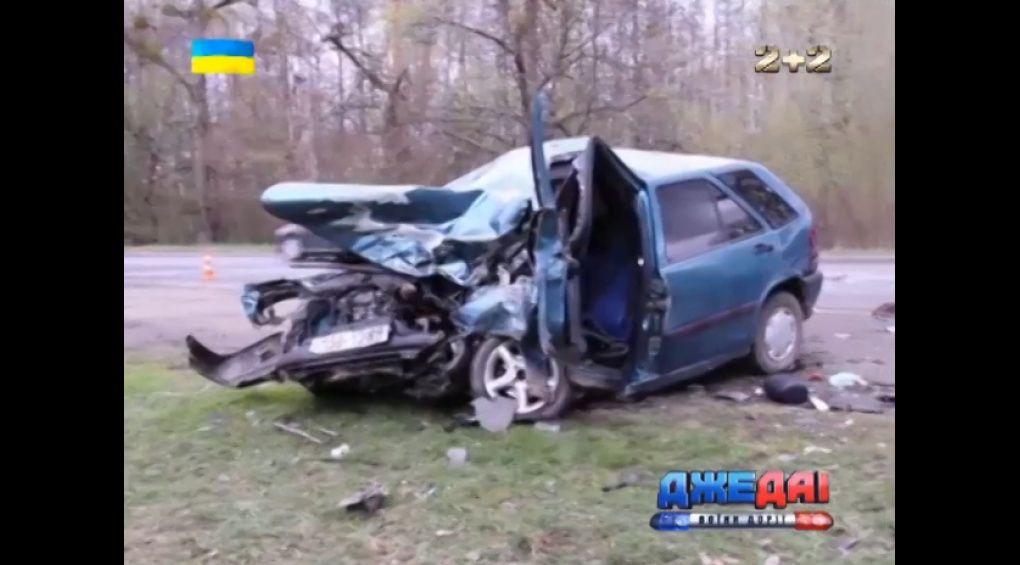 Жахлива аварія на Вінниччині