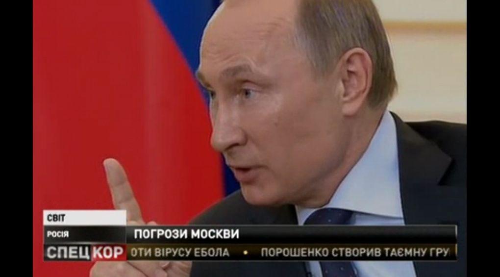 Путін лякає новими конфліктами за участі держав-гігантів