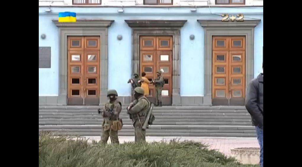 Яким тепер стало життя в Криму