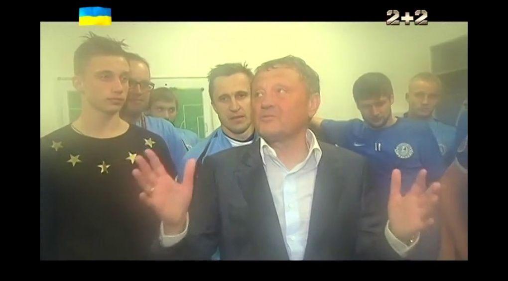 """Маркевич готовий піти з """"Дніпра"""""""