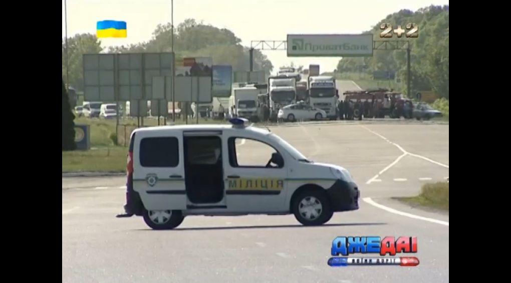 На трасі Київ-Харків провели спецоперацію