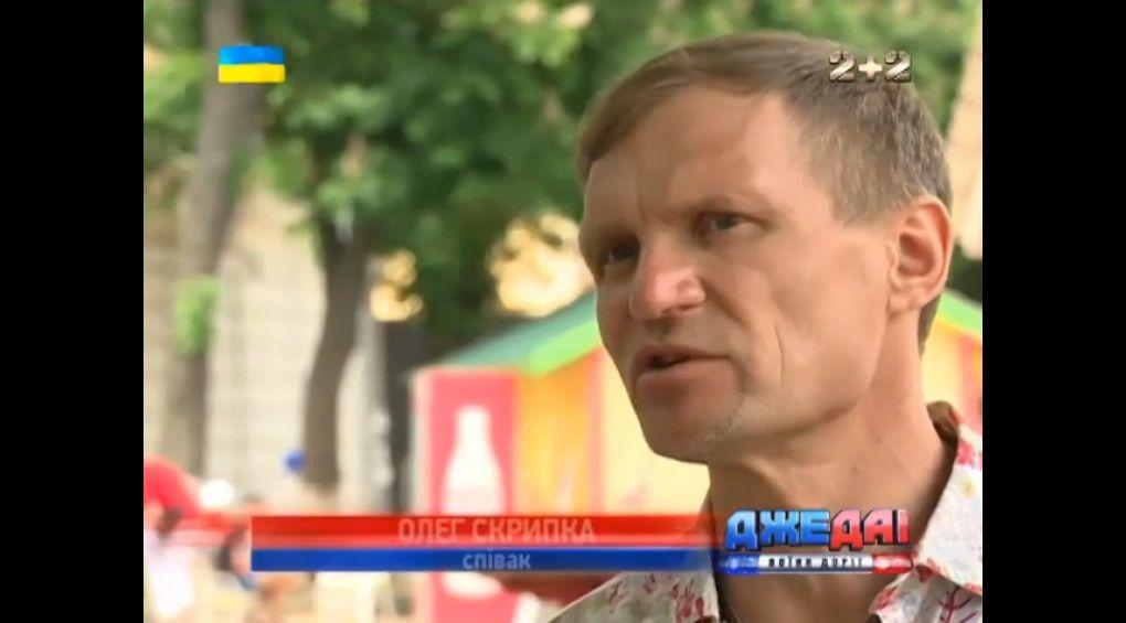 Олег Скрипка віддав своє авто на потреби АТО