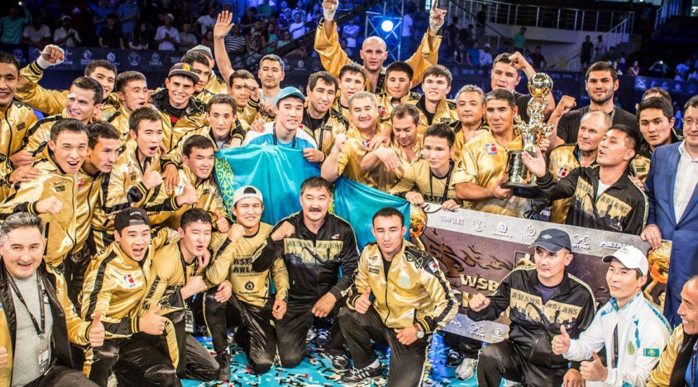 Головний трофей WSB дістався Казахстану