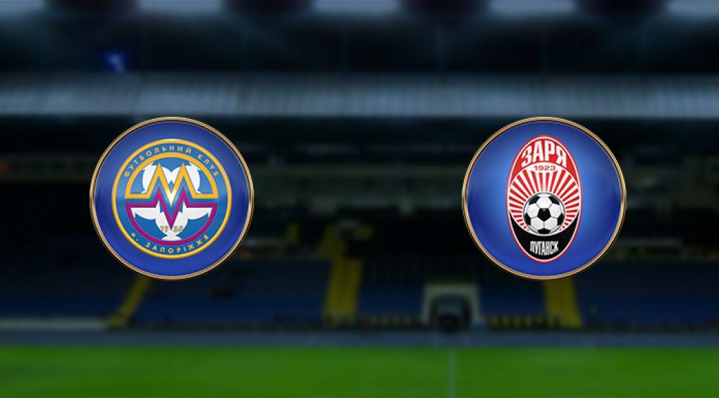 """Матч """"Металург"""" Запоріжжя - """"Зоря"""" відкриє новий футбольний сезон на """"2+2"""""""