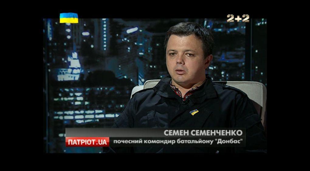 """Семен Семенченко про ситуацію в Мукачево: """"Влада боїться добровольців, і тому їх знищує"""""""