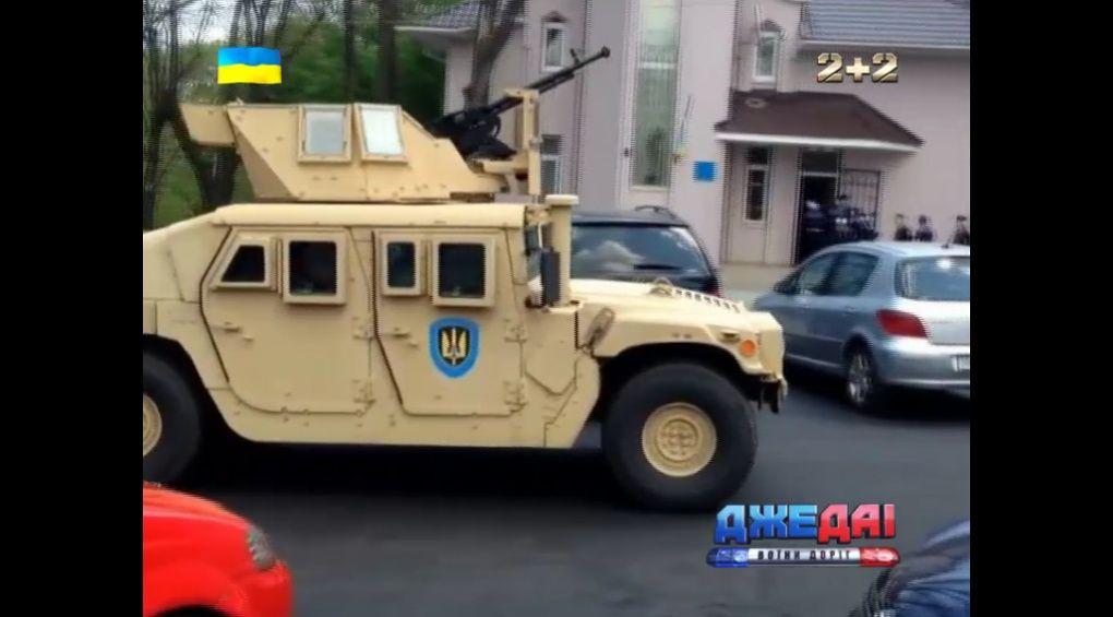 США замовили нові Хамери для України