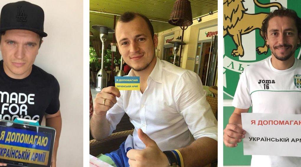 Зозуля закликав Порошенка і Яценюка підтримати патріотичний флешмоб