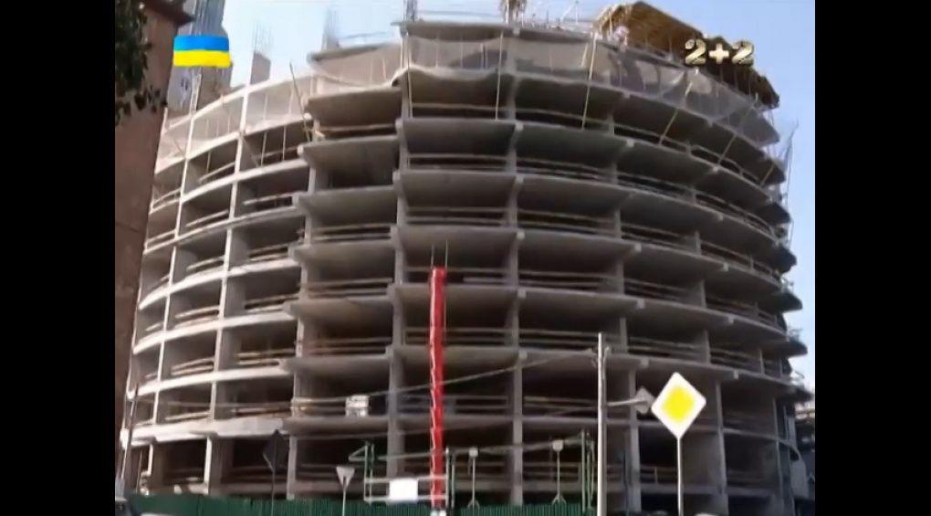 Чергові афери чиновників на будівництві