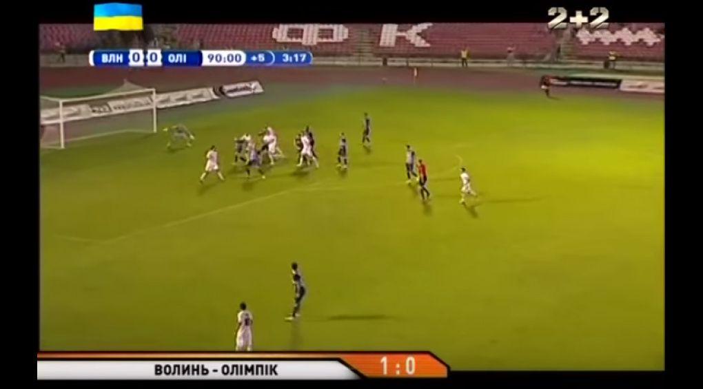 Волинь - Олімпік - 1:0. Відеоаналіз матчу