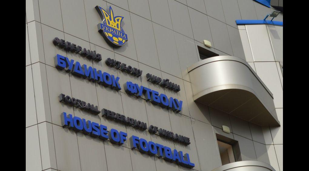 Тільки п'ять українських клубів мають фінансову можливість грати у Прем'єр-лізі