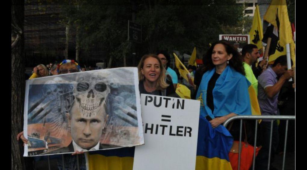 """Біля стін ООН Путіна зустрічали зі словами: """"Геть руки від України"""""""