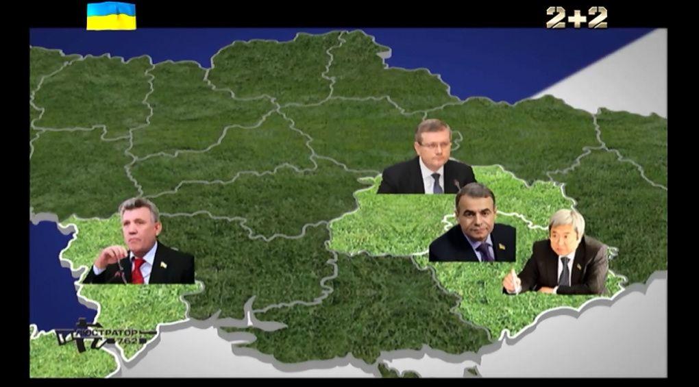 Регіонали досі серед нас! Домовленості між партією старої і нової влади тривають