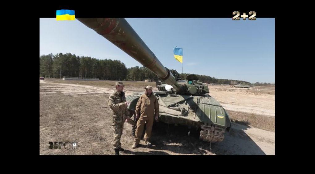 Металеві монстри України. Як працює руйнівна зброя - танк?