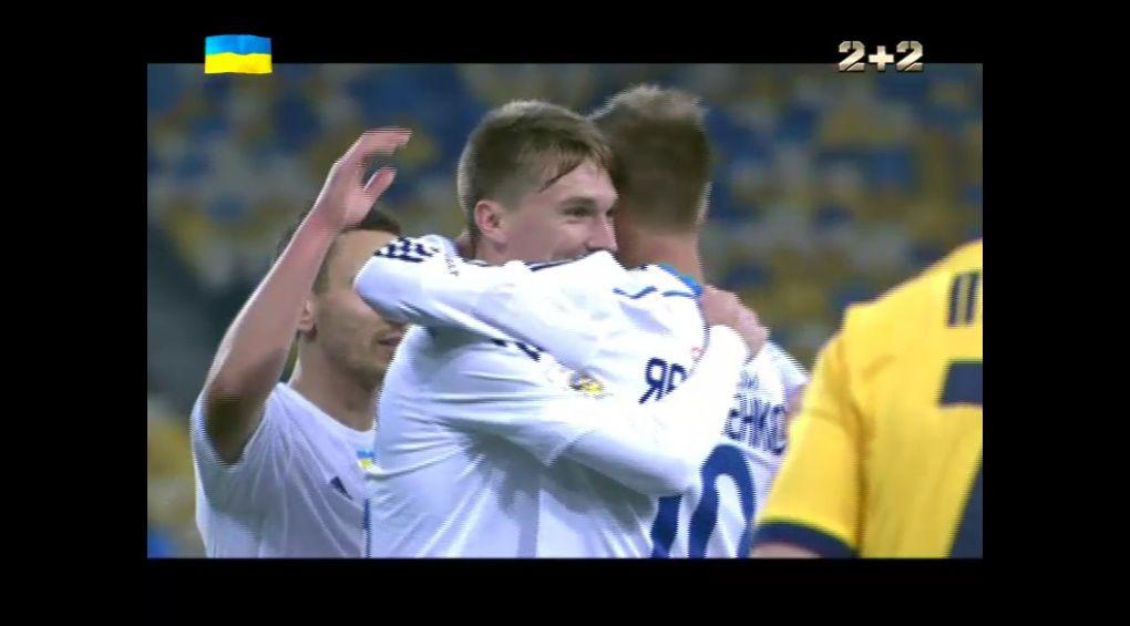 Динамо - Металіст - 2:0. Відеоаналіз матчу